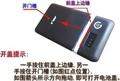 Aili 6節滑蓋換電池 A16行動電源盒可裝18650六節12V、9V、5V、3.6V手機 平板電腦20400mAH