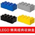 LEGO 樂高 經典收納盒 方塊八置物盒
