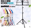 Music stand can be raised and lowered folding music stand music stand guzheng music stand guitar