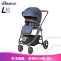 飞多兒(Fedora) 韩国进口 L5豪华多功能便携双向避震高景观婴儿车婴儿推车 紫色 One Size 蓝色