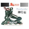 【大有運動】美洲獅-MS101神行者 固定碼 40 43 44 45 成人 直排輪 滑鞋 溜冰鞋 成人鞋