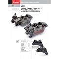 【十丰車業】Brembo 高性能鍛造對向四活塞卡鉗組(含專用卡鉗轉接座)-T-Max '09-'11 (左+右)