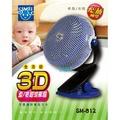 超涼風扇 三色 夏天必備 SM-812/SM812/西美3D桌夾充插兩用/嬰兒風扇/小風扇/電風扇/桌上型