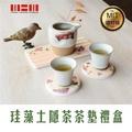 MBM-珪藻土隱茶茶墊禮盒