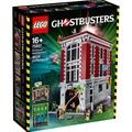 LEGO 75827 魔鬼剋星總部