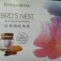 Kinohimitsu Bird Nest