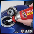 伊摩多※【救車神器!】日本YAZAWA攜帶式油瓶 不鏽鋼儲油瓶0.9L M90