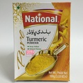 Pakistani Food National Haldi Turmeric Powder 薑黃粉