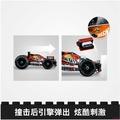 【幸運貓】樂高機械組42073高速賽車火力猛攻LOGO TECHNIC積木玩具