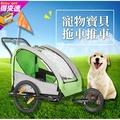 限郵寄/宅配 寵物自行車拖車 掛車 推車 子母車 兒童拖車 折疊式 手剎車 單車拖車寵物~得來速