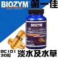 美國BIOZYM百因美【淡水及水草 BC101 30粒】硝化菌 硝化酶 膠囊系列