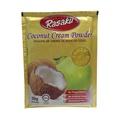 椰奶粉(50公克)