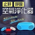 止鼾器 鼻塞呼吸器 呼吸空氣通風器 舒壓助眠器 止鼾貼 助眠器 幫助睡眠入睡 呼吸器 停止打鼾