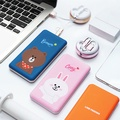 Line Friends POWER BANK 10000mAh