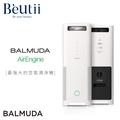 【買就送濾網+贈咖啡杯】BALMUDA 百慕達 AirEngine 空氣清淨機 (白x黑) 日系