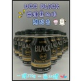 代購 UCC 限宅配 UCC BLACK無糖黑咖啡 一組2箱 一箱24入 一罐275g
