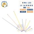 舞光 LED玻璃燈管(4尺20W) 白光/黃光/自然光【588商城】