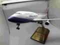 璀璨珍藏-華航波音 747-400 總統專機模型