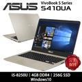 ASUS S410UA S410UA-0261A8250U i5/4G/256G 14吋窄邊框 高CP值 輕薄筆電