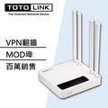 [免運] TOTOLINK AC5 AC1200超世代WIFI路由器