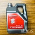 (油時代) 1瓶250元 NISSAN 日產 原廠 引擎循環清洗油 引擎內部清洗劑 4公升裝