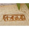 皮革烙印 印模 印模訂製 烘焙 烙印模 木器 皮革 吐司 烙印 燒烙 烙木 印模  蛋糕烙印 烘焙用品
