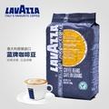 LAVAZZA拉瓦薩咖啡豆 意大利原裝進口PIENAROMA藍牌意式濃香 1kg