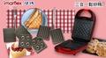 日本伊瑪-三合一鬆餅機