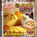 微笑小木箱 JAPAN  日清泡麵 限量歐風起司咖哩奶油杯麵 / 起司海鮮杯麵
