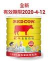 🚚 全新包裝【紅牛】全脂牛奶粉罐裝(2.3kg)