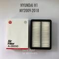 ไส้กรองอากาศ กรองอากาศ ฮุนได HYUNDAI H1 ปี 2009-2018 by Sakura OEM