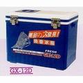 12.5L 釣魚休閒專用冰箱 (附魚餌盒)