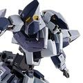 萬代 Metal Build 驚爆危機 ARX-7 強弩兵 阿霸雷斯特 萬年東海