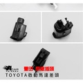 原廠Toyota豐田 ALTIS EXSIOR TERCEL CAMRY WISH VIOS 啟動馬達插頭