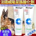 【幸福培菓寵物】法國Vetoquinol威隆》尿路酸化劑犬貓用4.25oz120g瓶