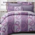 【韋恩寢具】精梳棉雙人枕套床包組-盤玉紫