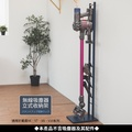 完美主義|Dyson吸塵器專用直立掛架 MIT台灣製 Dyson 吸塵器收納架 置物架【R0003】