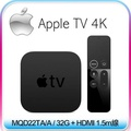 Apple 蘋果 Apple TV 4K 32GB + HDMI 1.5m線 (MQD22TA/A)