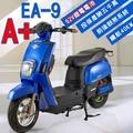 【e路通】EA-9 A+ 小金剛 52V鋰電 鼓煞剎車 直筒液壓前後避震 電動車 電動自行車