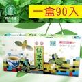 關西農會-仙草茶包(90入)