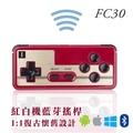 8Bitdo FC30 紅白機藍芽搖桿 PC遊戲搖桿
