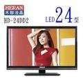 [家事達] HERAN 禾聯 (HD-24DD2 )  24型薄型液晶電視 特價---台中可自取