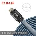 DIKE 旗艦4K 60Hz工程級 HDMI 扁線2.0版 2.4m DLH324