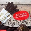 【現貨】泰國 IG爆紅 CHOCKY 布朗尼 脆皮巧克力條
