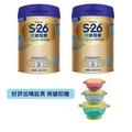 S-26 金幼兒樂 配方再升級 成長配方 (1-3歲) (850g/罐)【杏一】