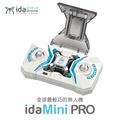 (雙電版) Ida drone mini PRO 迷你空拍機 遙控飛機