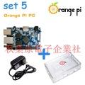 orange pi pc附電源+外殼套餐 raspberry pi2 banana pi cubieboard 樹莓派
