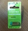 熊讚 高效能 環保鹼性電池 (23A) 12V
