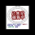 【TopDIY】USB-7V3.5A USB電壓電流表 電池容量 測試儀 測試表 檢測表 電流檢測 電子負載 2A