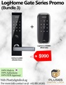 Loghome LH300MG + Hafele EL8000 (Bundle 3) Digital Door Lock